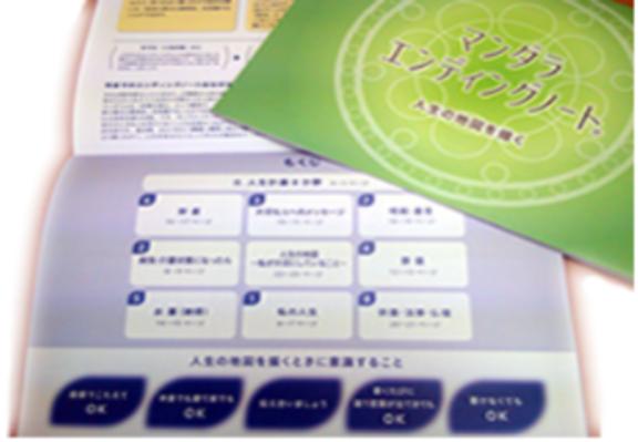 平成29年度「講師養成講座」(実践編) 主催者: 滋賀県販売士協会