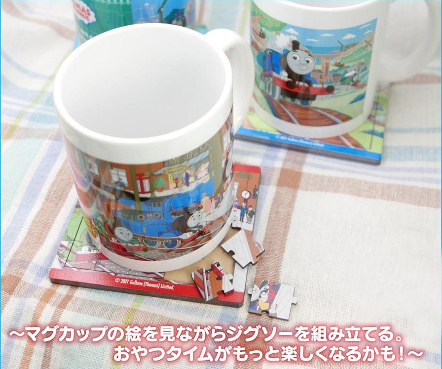 きかんしゃトーマス マグカップ&コースター発売!