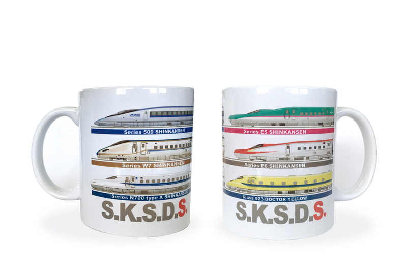 S.K.S.D.S~しんかんせんだいすき『マグカップ』