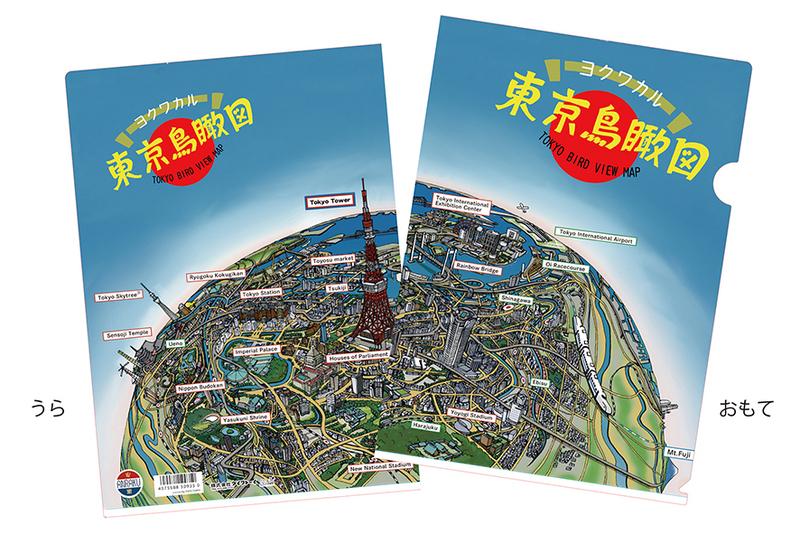東京鳥瞰図 クリアファイル