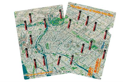 大阪環状線鳥瞰図クリアファイル