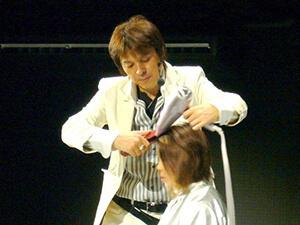 忠俊 Tadatoshi