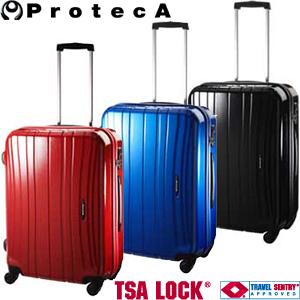 TSAロック付 スーツケース フラクティ(ファスナー式)(大)