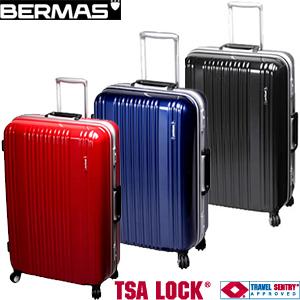 バーマスプレステージ(大) 【TSAロック付スーツケース】