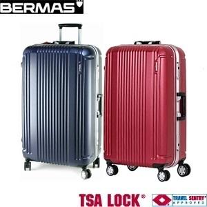 バーマスプレステージ 2 (特大)【TSAロック付スーツケース】