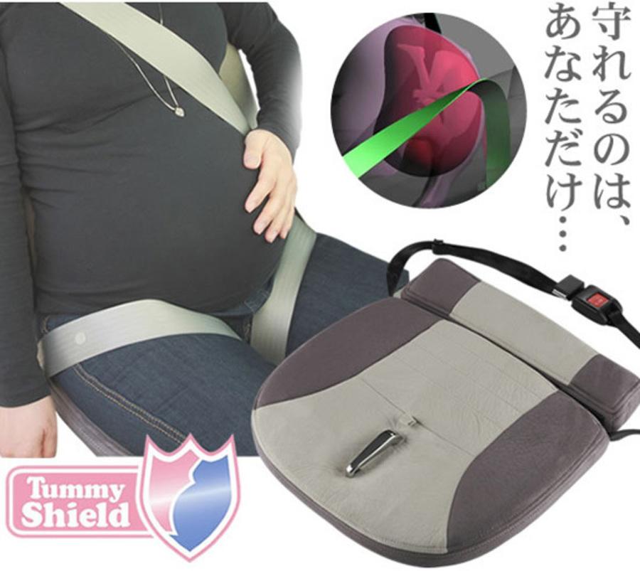 マタニティシートベルト装着補助具 『タミーシールド』3