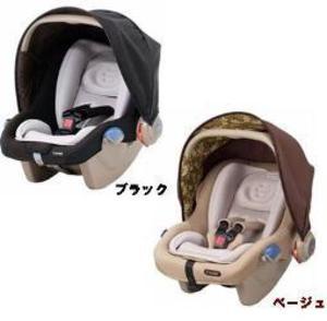 乳児用カーシート  グッドキャリー