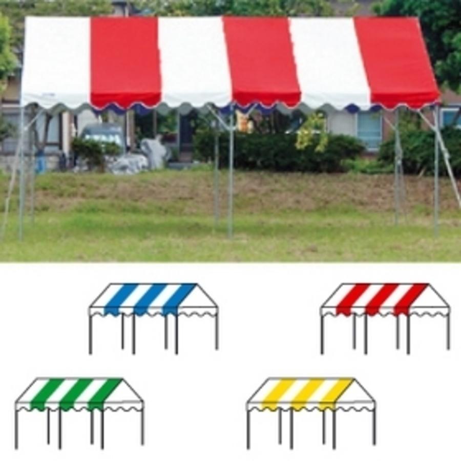 集会用テント・ストライプ1.5K×2K(赤/白・青/白・緑/白・黄/白)1
