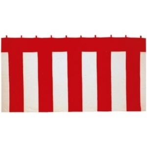 紅白幕(180×900cm)