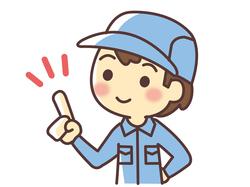 < 正社員前提☆ > メーカー × 機械オペレータ のお仕事!