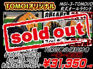 MGI-3-TOMOI/O