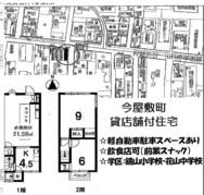 京都府京都市山科区西野今屋敷町
