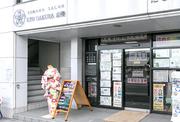 京さくら(伏見稲荷店)