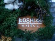 ゲストハウス KOSHI