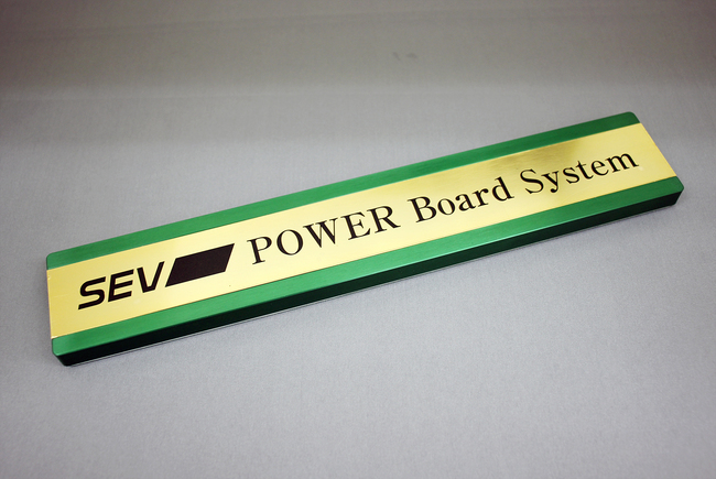 SEV  POWER Board System