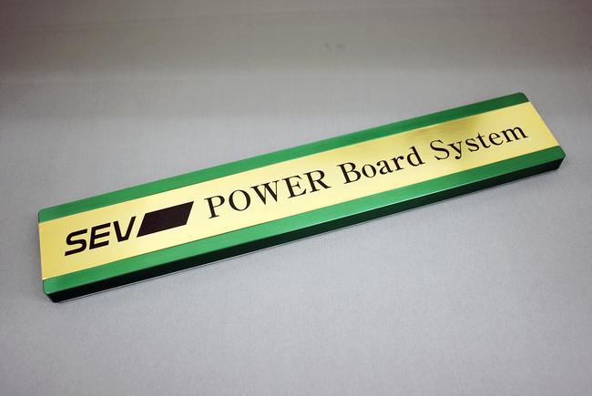 SEV  POWER Board System