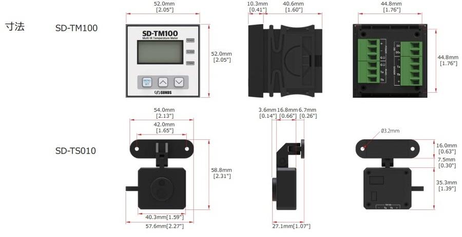 分電盤・配電盤用 マルチポイント赤外線非接触温度計3