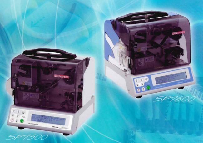 CTK ホットマーカー SP7300/7600シリーズ