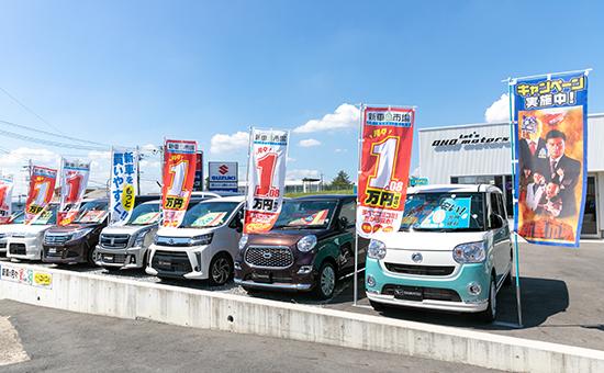 イメージ写真:新車販売