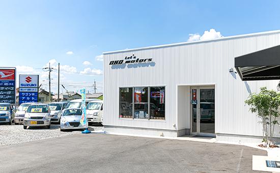 外観写真:新車市場 小野店