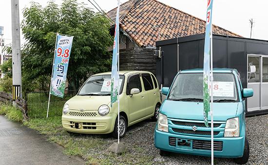 株式会社Life countryは、「車好き」による「車好き」のための中古車販売店「車のスペシャルプライス」を運営しています。あなたの「乗ってみたい!」を全力でお手伝いします。
