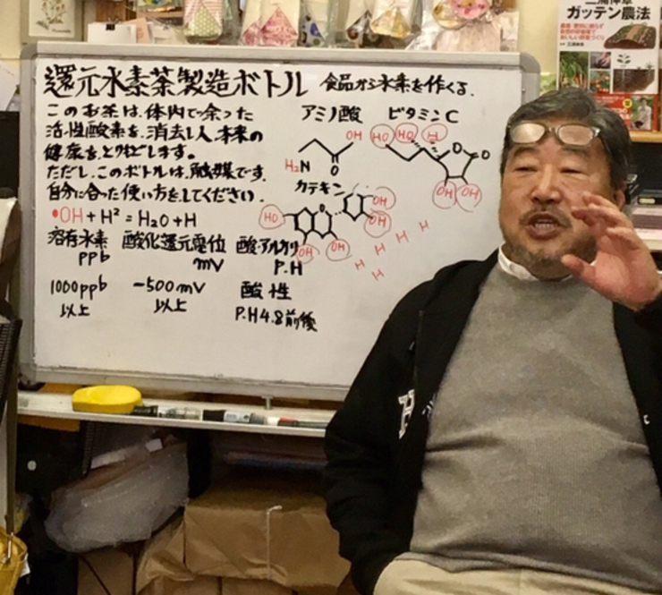 オジカ社長語録まとめ 2018/2/25 オジカセミナー@Mama's