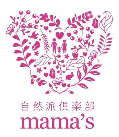 ♡Mama's10周年記念祭♡