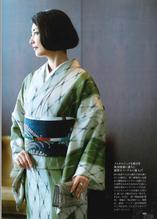「きものSalon 2019-20 秋冬号」に掲載されました。3