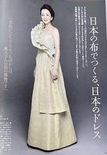 「家庭画報 2009 2月号」に掲載されました。1