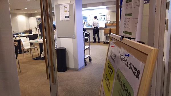 芸文(兵庫県立芸術文化センター)
