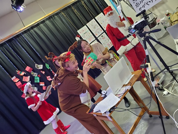 オンラインクリスマス会
