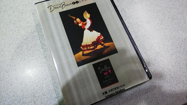ミニシアターVol,15 DVD