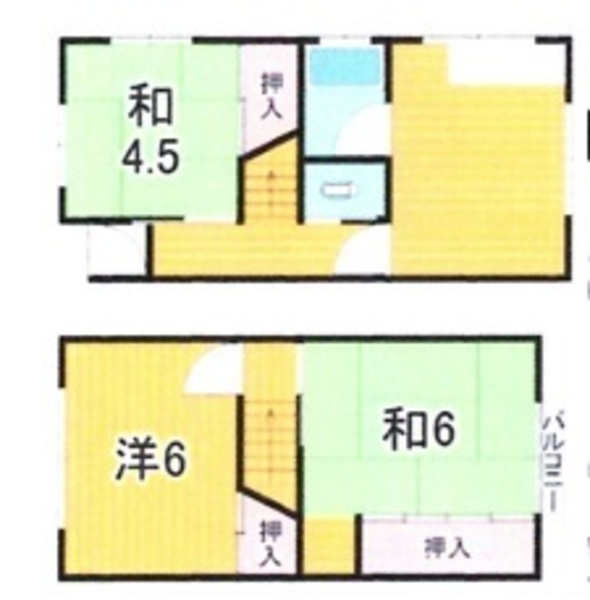 湊川公園中古一戸建住宅