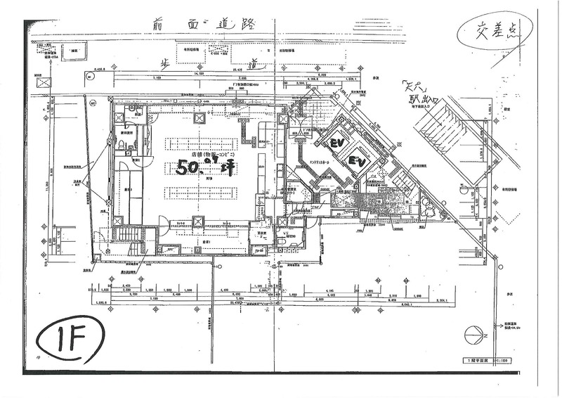 EQUINA106(エキニア テンロク)ビル テナント募集