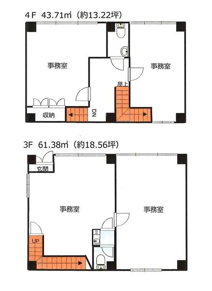 有本ビル3階・4階