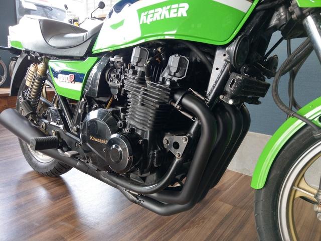 Z1000R2