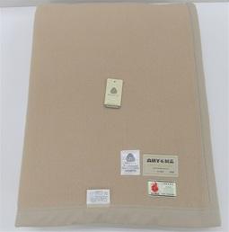 ウール毛布無地 140×200cm (ow140)1