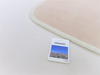 オーガニックリバーシブルおくるみ綿毛布 (MOK110)2