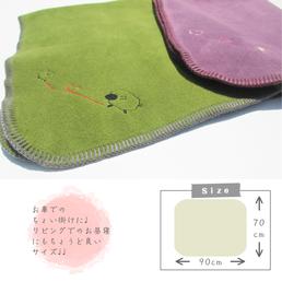 膝掛け 毛布3
