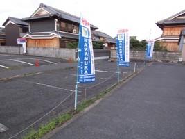 田原本小阪 分譲限定1区画