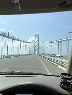 淡路島まで