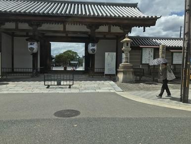 in 京都