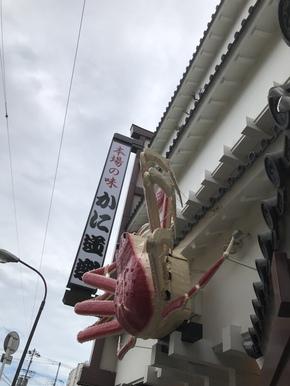 和歌山です。