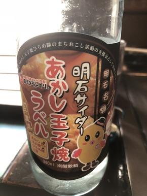 美味い(*゚∀゚*)