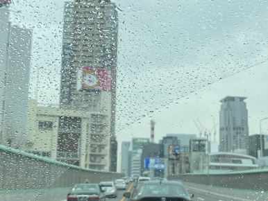 雨、渋滞、、、