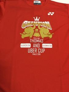 ユーバー杯優勝記念「チャンピオンTシャツ」入荷しました