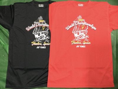 バドミントン世界選手権2021記念Tシャツ