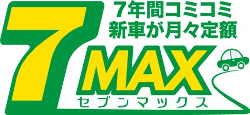 月々1万円からの新車リース事業はじめました