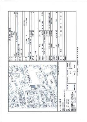 和歌山市内原売り土地