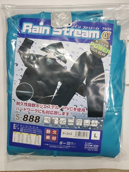(サワダマキ)雨がっぱ
